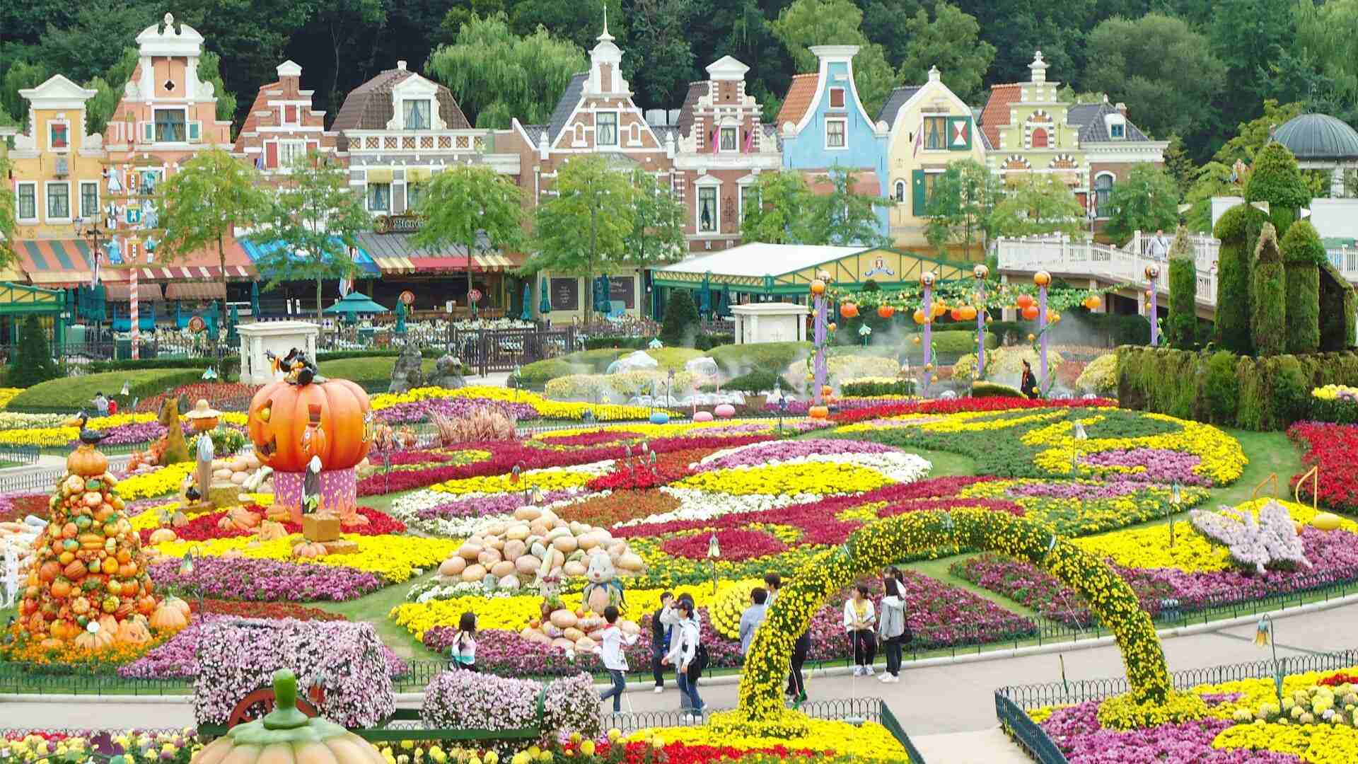 Everland the World of Entertainment